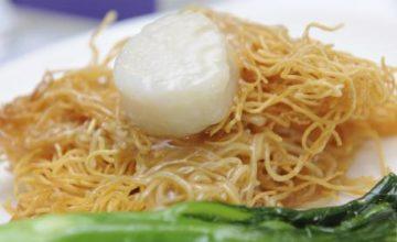 Noodles di riso fritti