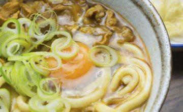 Udon in brodo di miso